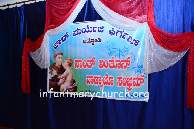 Infant Mary Church, Bajjodi - Mangalore - St  Anthony Ward's Feast