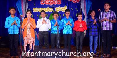 Nativity and Family Feast celebrated at Bajjodi